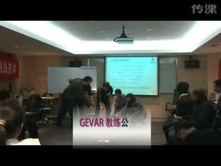 《GEVAR教练》之PEC-SMART原则