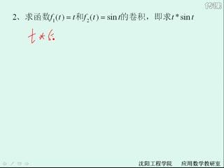 线性代数与积分变换  第二题