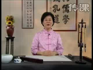 書法培訓-北京誠敬仁永字八法教學視頻八:點的運用一