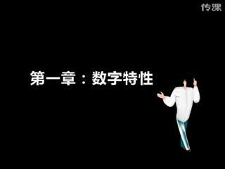 公務員行測解題49秒公開課【林耀輝】